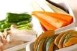 焼き野菜のマリネの下準備1