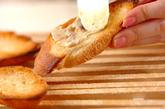 アンチョビバターパンの作り方2