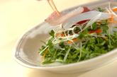 サラダ風お造りの作り方1