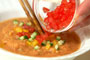 夏野菜のカラフルガスパチョの作り方5
