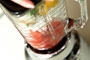夏野菜のカラフルガスパチョの作り方4