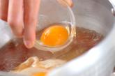 ワカメと卵のキムチ煮の作り方1