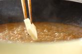 豚ロース肉のワインビネガー煮込みの作り方8