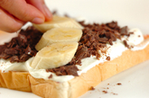 チョコバナナサンドの作り方2