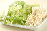 白菜のおかか和えの下準備1