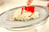 ヒジキコロッケの豆腐クリーム添えの下準備2