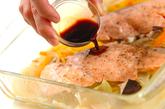 サーモンのレンジ蒸しの作り方2