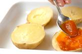 ジャガイモとろとろ卵がけの作り方1