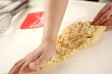 クリームチーズロールの作り方4