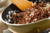 ネギ塩そぼろの作り方2