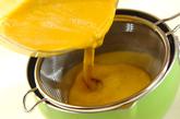 カボチャのお汁粉の作り方3
