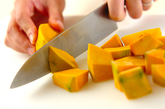 カボチャのお汁粉の作り方1