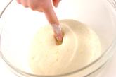 ポテトフォカッチャの作り方4