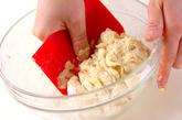 ポテトフォカッチャの作り方1