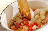 いろいろ野菜のミルクスープの作り方1
