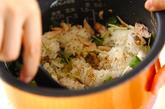 アジの混ぜご飯の作り方2