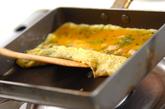 ホタテ入り卵焼きの作り方1