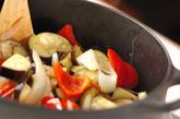 マグロと野菜のトマト煮の作り方1