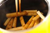 たたきゴボウのゴマ酢和えの作り方1