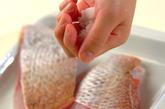 梅入り鯛飯の下準備1