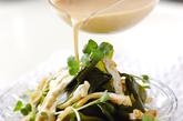 刺身ワカメのサラダの作り方1