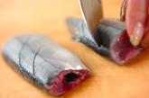 サンマのカレー風味焼きの作り方1
