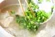 鯛のアラスープの作り方3