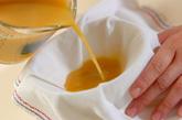 ユリネ入り茶碗蒸しの作り方1
