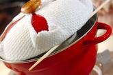 ユリネ入り茶碗蒸しの作り方3