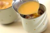 ユリネ入り茶碗蒸しの作り方2