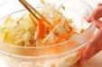 モヤシの甘酢和えの作り方1