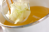 ちくわのみそ汁の作り方1