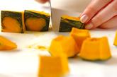 カボチャの甘煮の下準備1