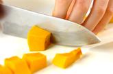カボチャのココナッツ汁粉の下準備1