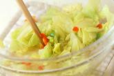 キャベツのカレー蒸しの作り方2