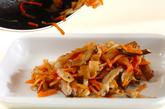 シイタケと大根の卵焼きの作り方2