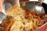 牛肉と大根のゴマ炒め煮の作り方3