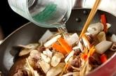 牛肉と大根のゴマ炒め煮の作り方2