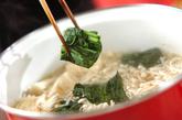 ホウレン草のかき玉汁の作り方1