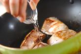 ハマチの照焼き混ぜご飯の作り方1