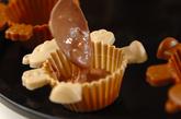 チョコバナナレンジマフィンの作り方2