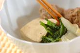 豚肉団子と白菜の煮物の作り方3
