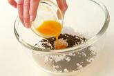 ティーケーキブレッドの作り方6