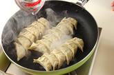べジ餃子の作り方3