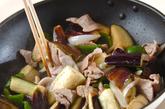 ナスと豚肉の炒め物の作り方1