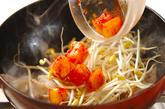 豚肉とアサリのカクテキ丼の作り方1