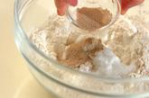 豆乳クリームのミルクパンの作り方1