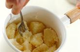ザーサイ入りポテトサラダの作り方1