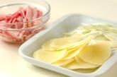 豚肉とジャガイモのペタンコ焼きの下準備1