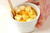 ハンペン入りレンジ卵焼きの作り方1